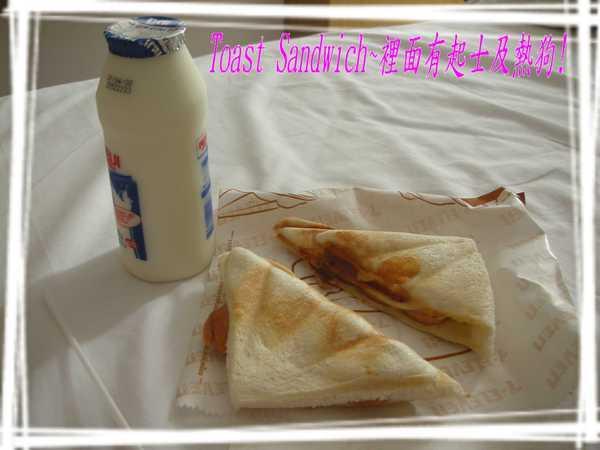 Toast Sandwich~裡面有起士及熱狗!.jpg