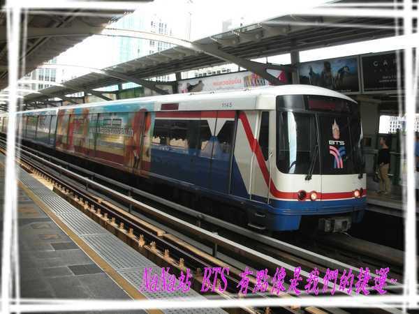 NaNa站 BTS 有點像是我們的捷運~.JPG