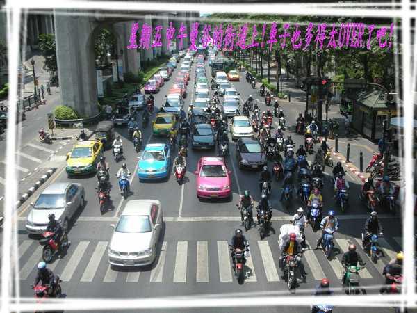 星期五中午曼谷的街道上!車子也多得太OVER了吧!.JPG