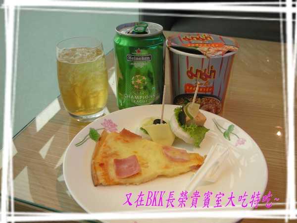 又在BKK長榮貴賓室大吃特吃~.jpg