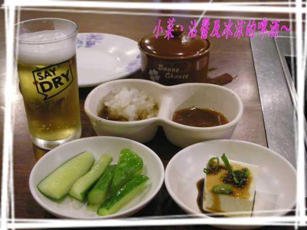 小菜、沾醬及冰涼的啤酒~.jpg