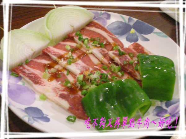 吃不夠又再單點牛肉~好吃!.jpg