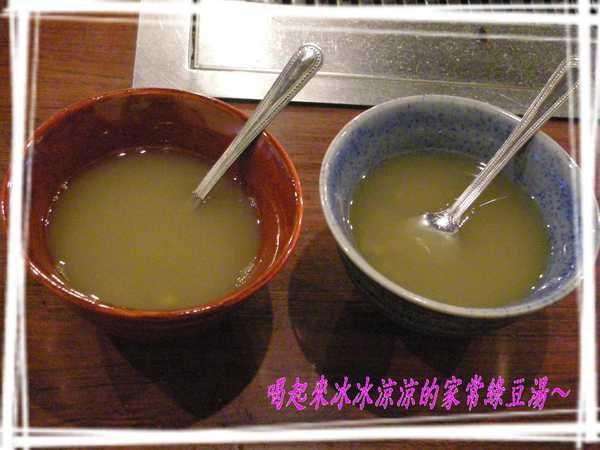 喝起來冰冰涼涼的家常綠豆湯~ .jpg
