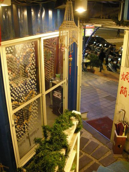 貝殼灣焗烤美食咖啡館 (4).JPG