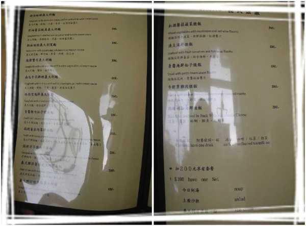 西西里菜單2.jpg