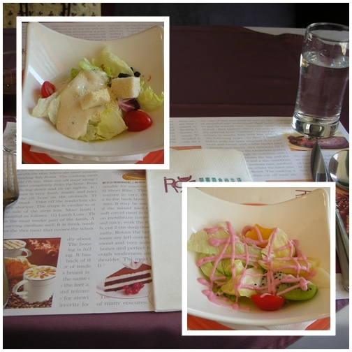 御書園-沙拉(凱撒沙拉&優格蔬果沙拉).jpg
