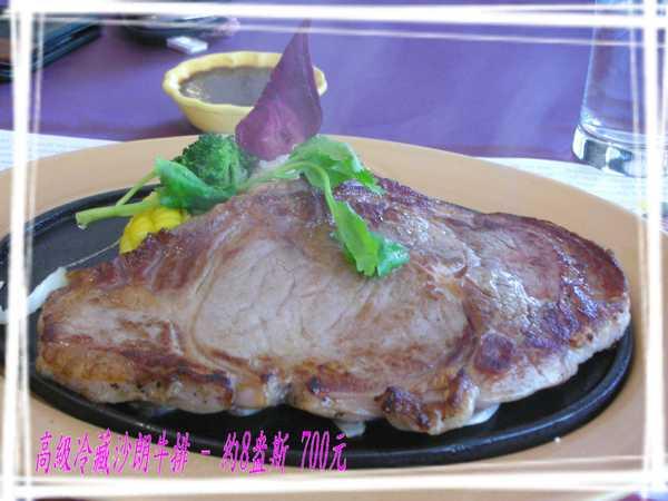 高級冷藏沙朗牛排 - 約8盎斯 700元.jpg