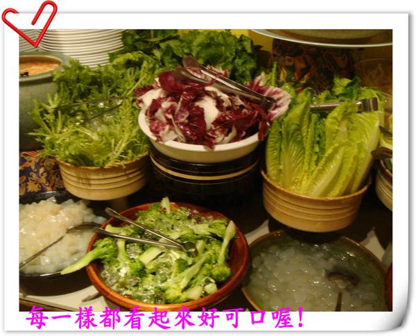 生菜1.jpg
