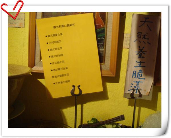 生菜3.jpg