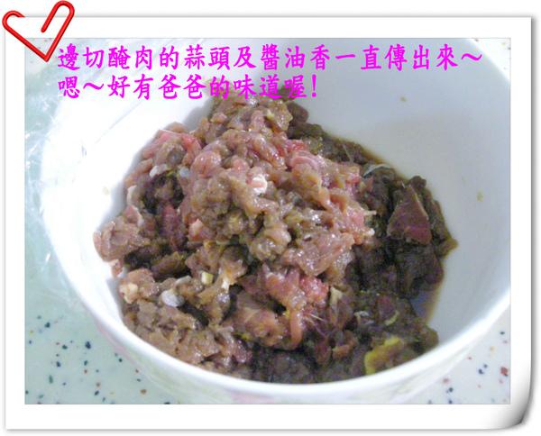醃牛肉.jpg