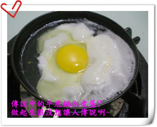 水煮蛋.JPG