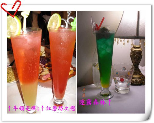 副餐調酒飲料.jpg