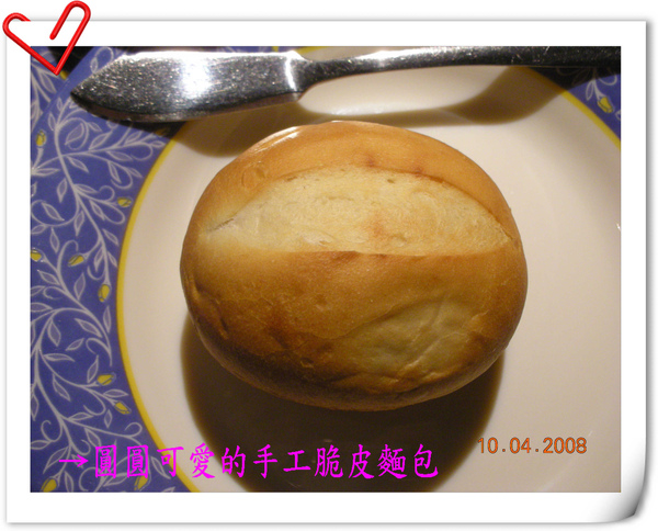 圓圓可愛的手工脆皮麵包.jpg