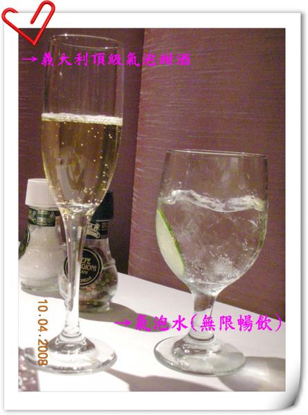 餐間飲料及水.jpg