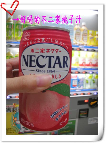 好喝的不二家桃子汁.jpg