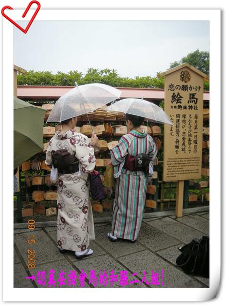 京都地主神社.jpg