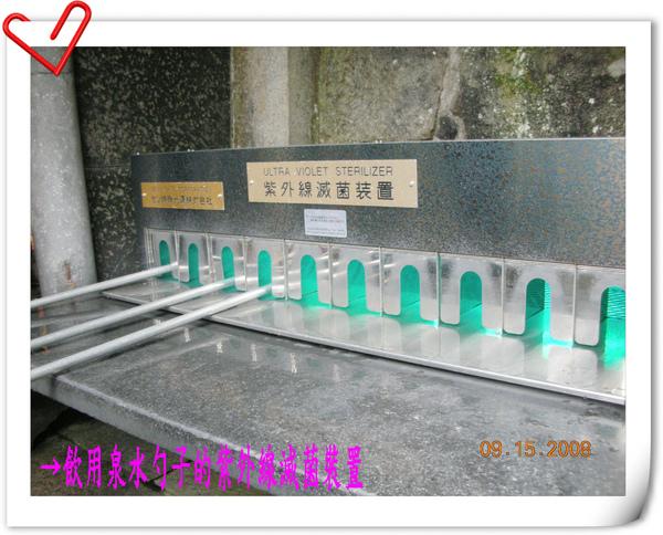 飲用泉水勺子的紫外線滅菌裝置.jpg
