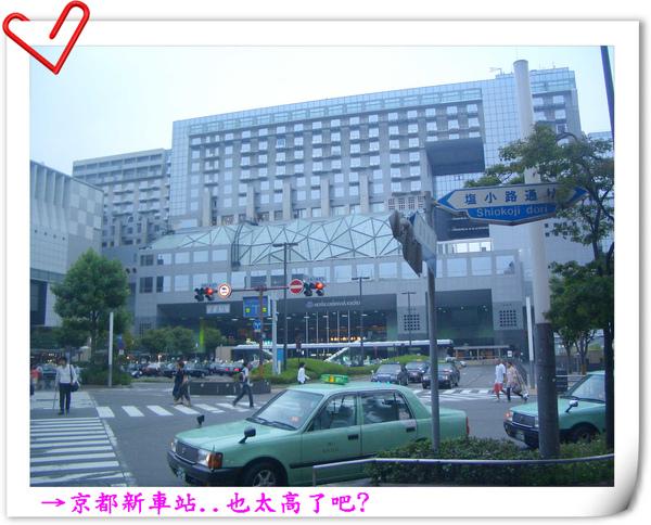 京都新車站..也太高了吧.jpg