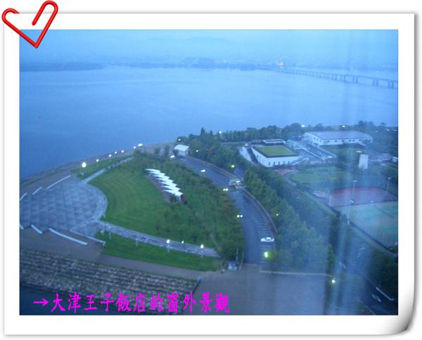 大津王子飯店的窗外景觀.jpg