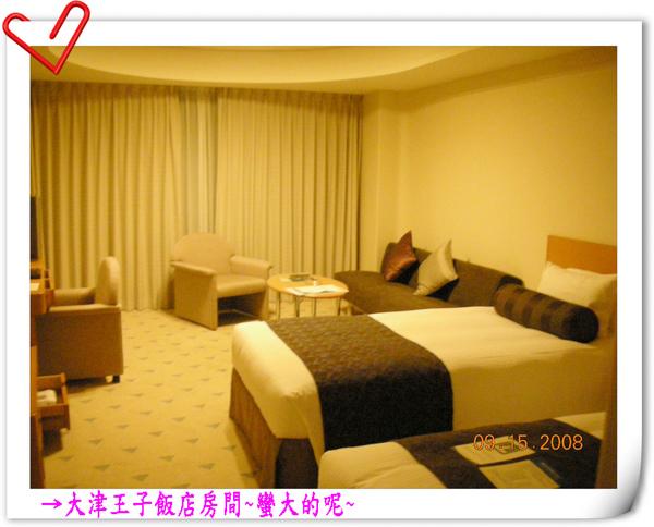 大津王子飯店房間~蠻大的呢~.jpg