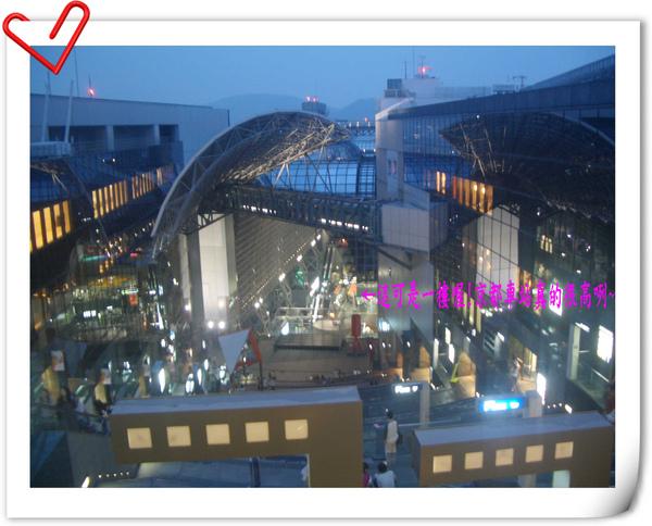 這可是一樓喔!京都車站真的很高咧.jpg
