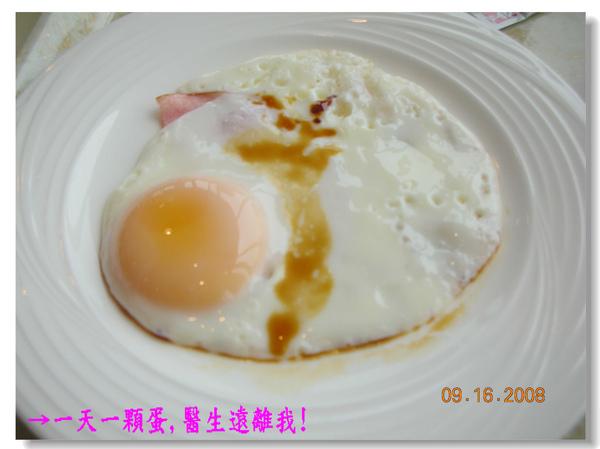 一天一顆蛋,醫生遠離我!.jpg