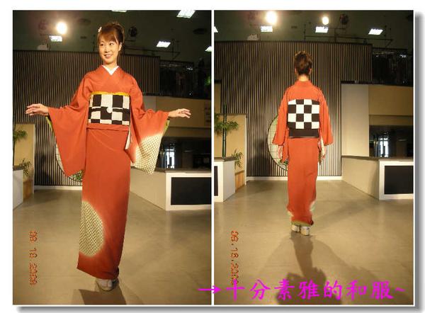 十分素雅的和服~.jpg