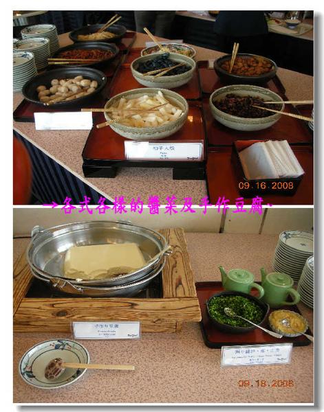 各式各樣的醬菜及手作豆腐~.jpg