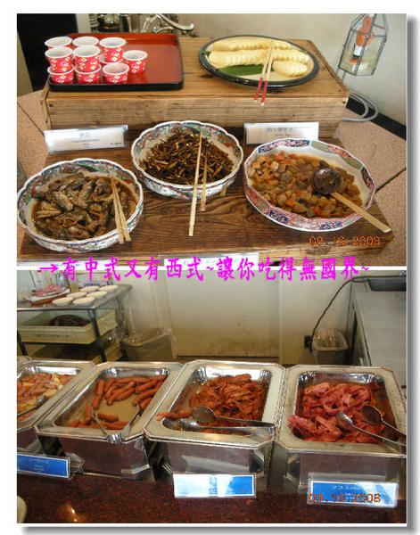 有中式又有西式~讓你吃得無國界~.jpg