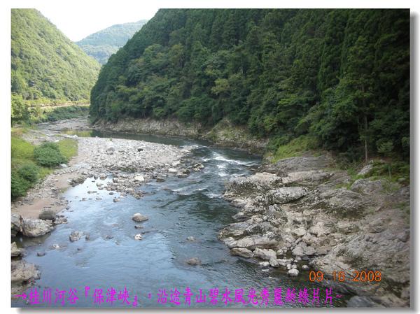 桂川河谷保津峽,沿途青山碧水風光秀麗新綠片片.jpg