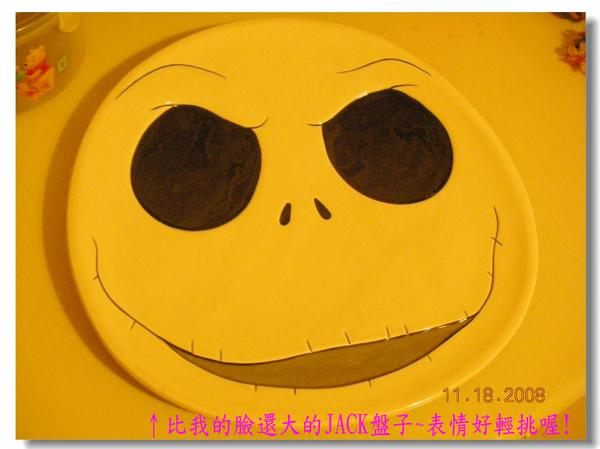 比我的臉還大的JACK盤子~表情好輕挑喔!.jpg