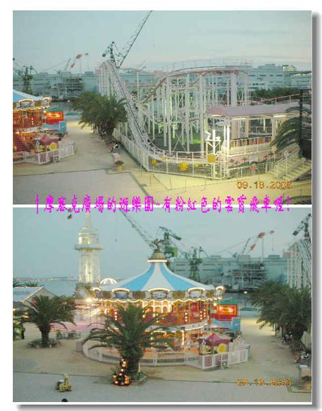 摩塞克廣場的遊樂園~有粉紅色的雲霄飛車喔!.jpg
