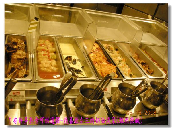 有許多熟食可供選擇~我喜歡左三的奶油淡菜(雖然很鹹).jpg