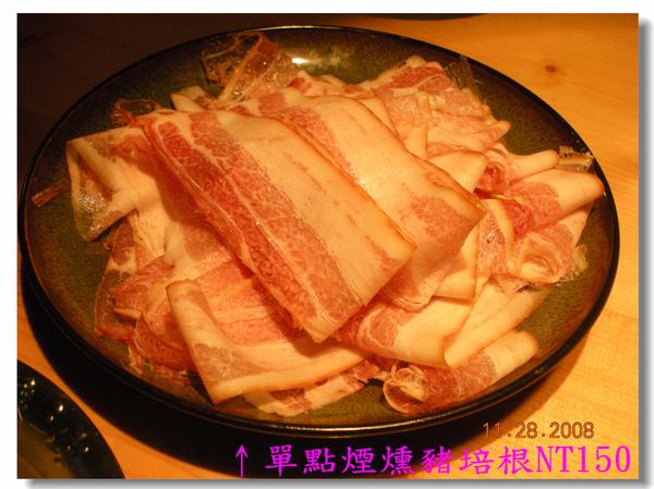 單點煙燻豬培根NT150.jpg