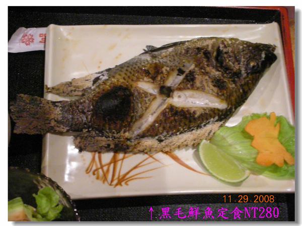 黑毛鮮魚定食NT280.jpg