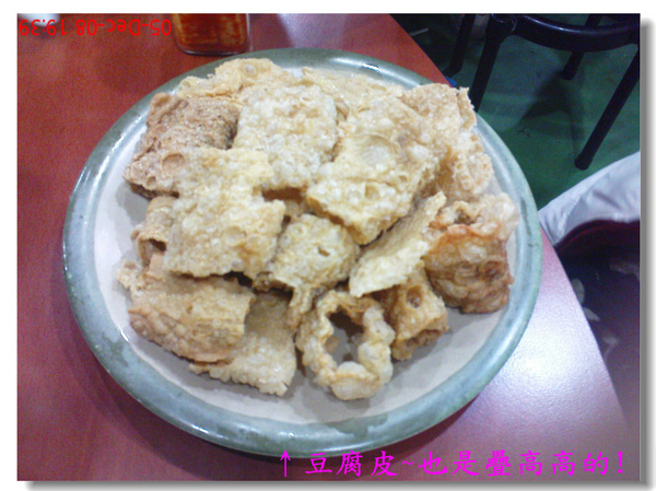 豆腐皮~也是疊高高的!.jpg