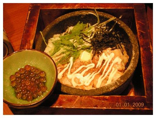 和民石燒鮭魚拌飯.jpg