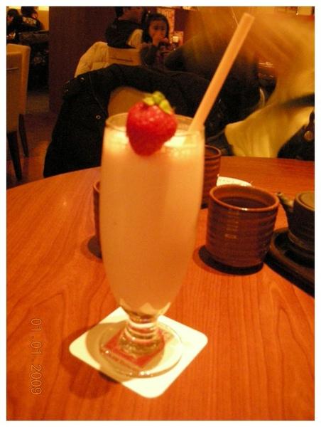 香蕉草莓牛奶.jpg