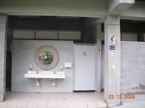 藏酒酒莊-有登記地址的廁所.JPG