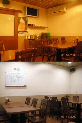 喜樂屋-餐廳內部.jpg