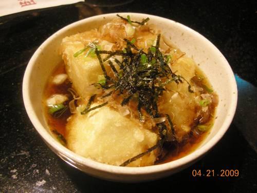 蒲食屋-單點日式炸豆腐.jpg