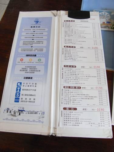洋荳子菜單.JPG