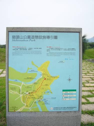 獅頭山公園.JPG