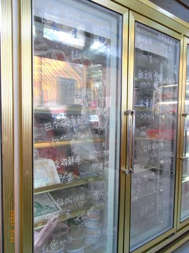 價錢很free的手寫在冰箱門上.JPG
