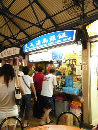 網路上有名的天天海南雞飯.jpg