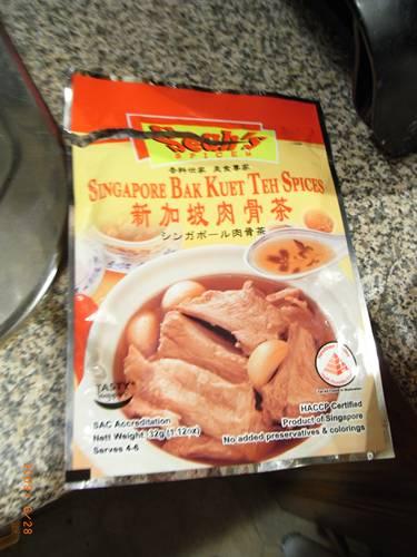 新加坡肉骨茶1.JPG