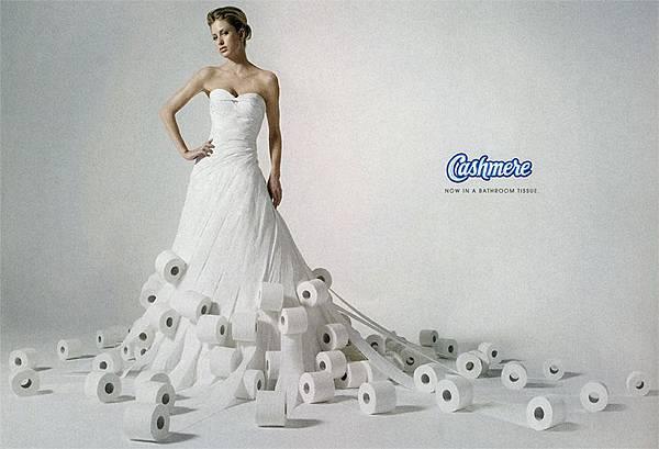 衛生紙禮服