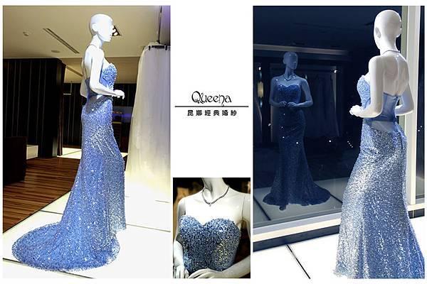 藍色水晶禮服6-2-1