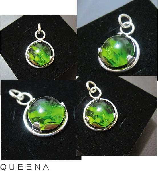 琉璃配合綠