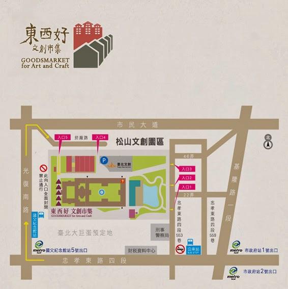 6-blog_東西好地圖 (1)